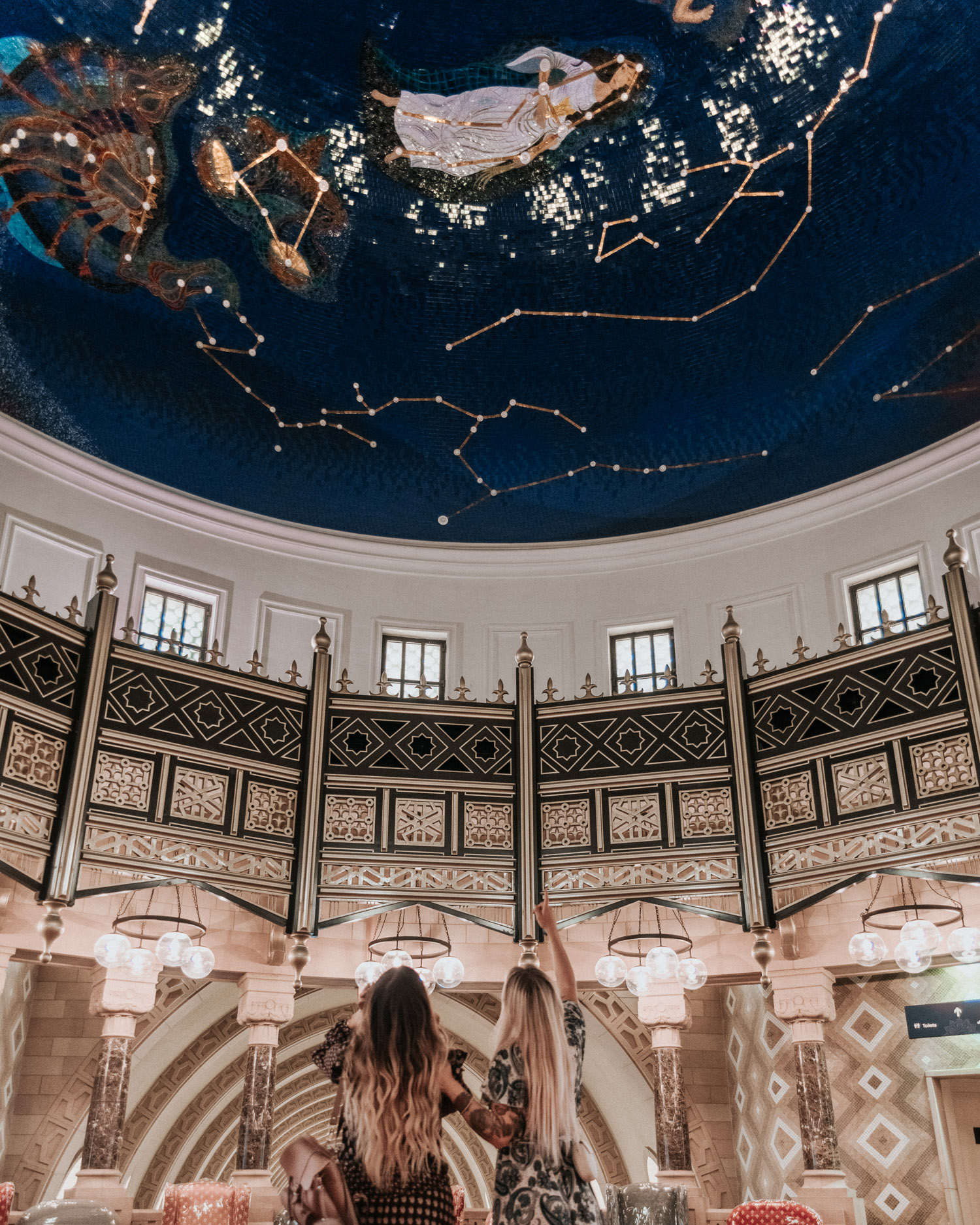 Zoodiac Rooftop, Sharjah Museum of Islamic Civilization